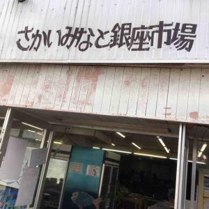 鳥取、怪談一人旅2019③ ~さかいみなと怪談祭り編~