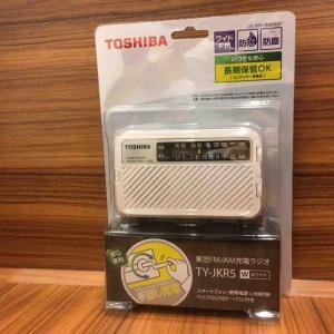 東芝TY-JKR5 手回し携帯ラジオを購入