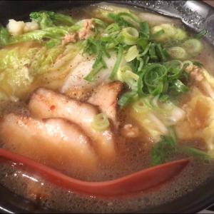 アグロガーデン神戸駒ヶ林の美味いラーメン屋 「さん源醤」