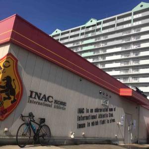 INAC神戸レオネッサのクラブハウスまでポタリング