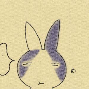 【うさぎ絵日記】CHOUJU - チョージュー - 疾風伝 【ウサギ イラスト】