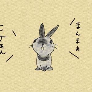 【うさぎ絵日記】 ラビットvsマウス 【ウサギ イラスト】