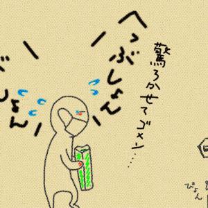 【うさぎ絵日記】チモシーアレルギーは突然に♪