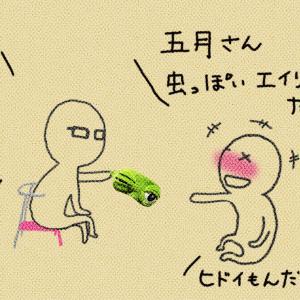 【うさぎ絵日記】 Cのアイマスク 【イラスト マンガ】