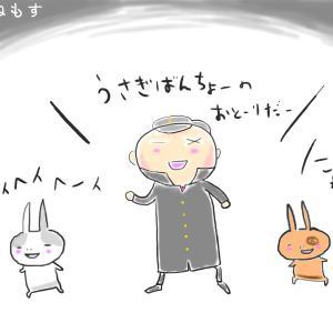 【うさぎ絵日記】新・うさぎばんちょ 【ウサギ イラスト】