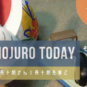 【12月17日】今日の長十朗さん ちょーじゅー先輩② 【うさぎ 写真】