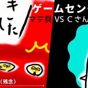 【うさぎひねもす番外編】 ゲームセンター2