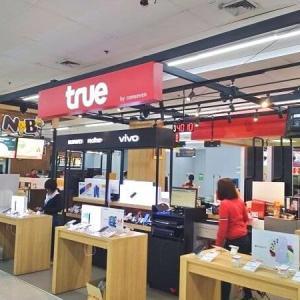 【Truemove】パッケージの料金プランと有効期間の延長方法 - タイで海外ノマド