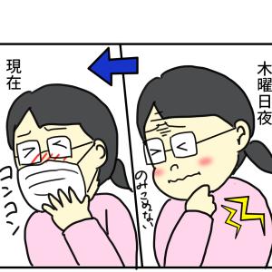 急性咽頭炎その後。