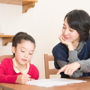 宿題や勉強の手助けは必要か