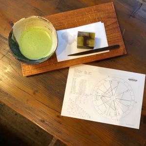 【ありがとうございました】星と一服〜ホロスコープ茶話会〜