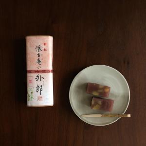 懐古庵の栗外郎。 「茶の湯・抹茶の会」より
