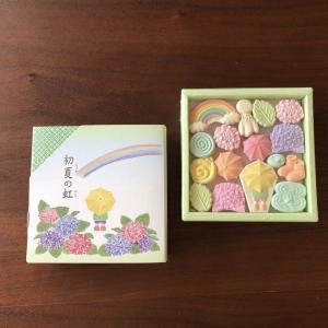 お干菓子|初夏の虹で、一服。