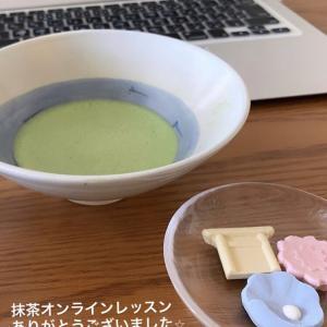 茶の湯 抹茶オンラインレッスンの一コマ ご感想ありがとうございます☆