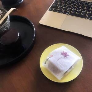 もみじ饅頭で一服|茶の湯抹茶オンラインレッスン