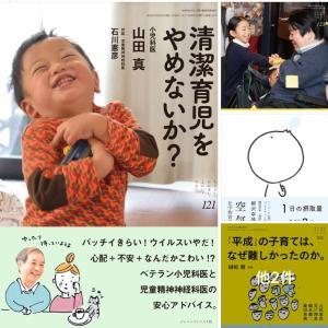 出版梓会の文化賞