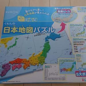 くもんの日本地図パズルは小学生にこそおすすめ!実際に使った口コミやレビュー