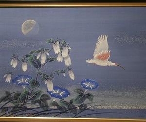 完成「朱鷺飛翔 夏朝月」!!です、