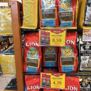 どこが安い?ハワイのライオンコーヒー/メルカリで売れているハワイで買えるもの