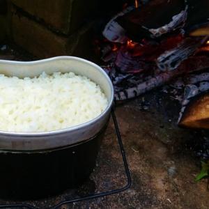 炭火を使ってご飯を炊くコツ