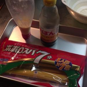 【れお飯。】小腹がすいた  たらこサラダスパゲティが食べたい