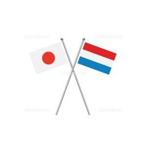 ポスクロ;初めてのポスクロはオランダへ
