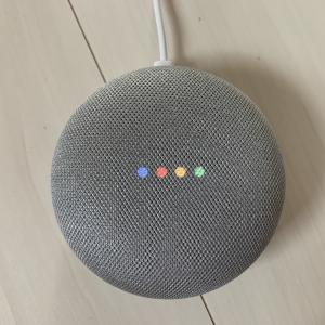 【Google Home】自宅をスマートホームにしてみた【予算10,000円くらい】