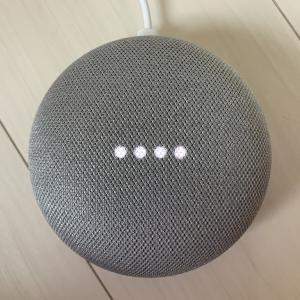 スマートスピーカーでできること Google Homeを使ってみた感想