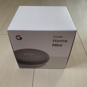 【Google Home Mini】導入方法