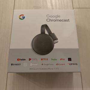 Chromecastレビュー GoogleHomeとの連携も