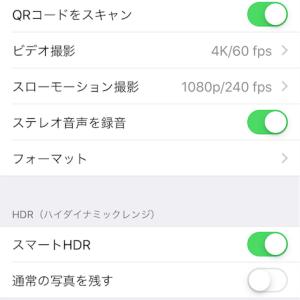 iPhoneでの4k動画の撮影方法