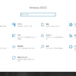 モバイルホットスポット Windows10をWifiルーターにする方法