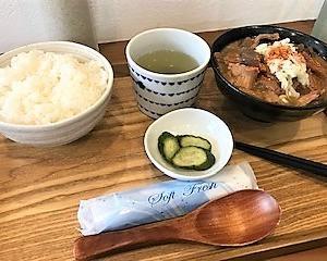 下町散歩 【 もつ煮定食ポノ オーレと鉄道博物館 】