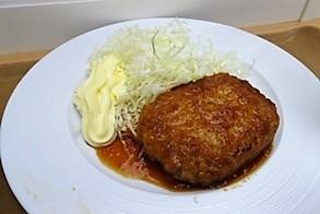 美味いハンバーグが食べたくて23 【 現代学食模様 中央食堂 】