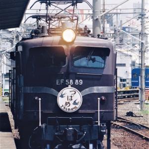 No.62  リバイバルトレイン特急つばめ 【 EF5889  品川駅 】