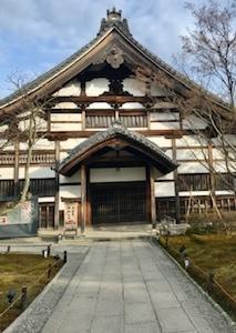 何となく古寺巡礼 2 【 高台寺→八坂神社→京都→名古屋→熱田神宮 】