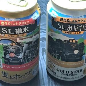 健康第一 連日運休も仕方なし 【 重連麦芽飲料は走る !!  】