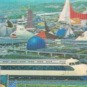 """新幹線立体ポストカード2 【新幹線とエキスポ """"70会場 】"""