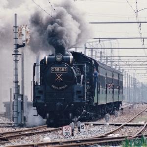 No.69 C58363 Vol.05  【 秩父鉄道 SLパレオエクスプレス 】