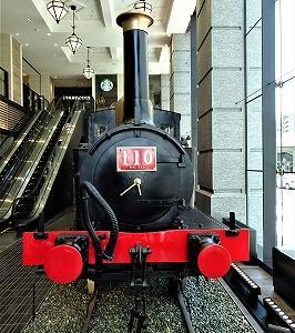 110型蒸気機関車 【 旧横ギャラリー 桜木町 】