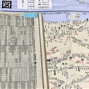 今夏の18きっぷの旅① 【 那珂湊から大洗へ 】