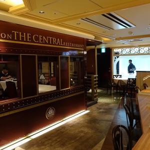 東京駅の食堂車 【 STATION RESTAURANT THE CENTRAL ステーションレストラン ザ セントラル 】
