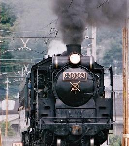 No.74 Vol.08  【 秩父鉄道 SLパレオエクスプレス 】