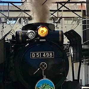 重装備D51発車! 【 SLぐんまみなかみ 高崎 】