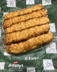 新幹線は早い 【 高見屋食堂 栃尾 】