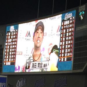 松永FAとチェン自由契約、唐川と清田残留(^。^)