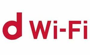 au・ソフトバンク・格安スマホユーザーでもドコモのWi-Fiが無料で利用可能に!「d W-Fi」について解説!