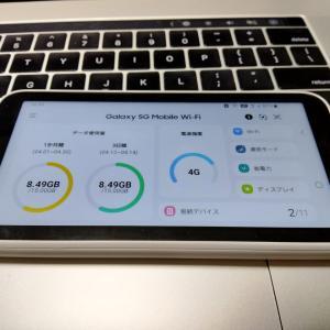 UQ初の5GのWi-Fiルーター「Galaxy 5G Mobile Wi-Fi」を使い始めました!WiMAX +5Gのレビューも!!