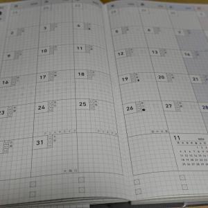 2020年の手帳も安定の「ジブン手帳」私の手帳へのこだわり。