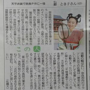 2月15日 中日新聞朝刊掲載